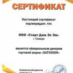 satvision 001(1)