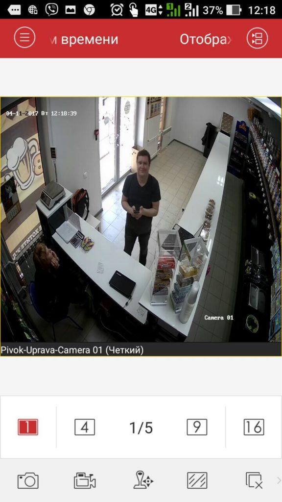 Видеонаблюдение для пивного магазина