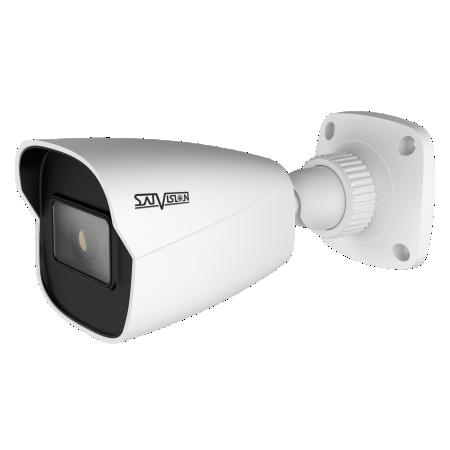 Уличная IP камера SVI-S122 SD PRO 2Мп 2.8мм