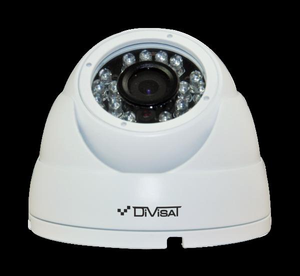 Купольная IP-видеокамера Divisat DVI-D225 LV
