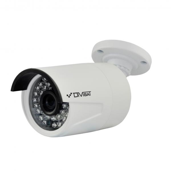 Уличная IP-видеокамера Divisat DVI-S125 LV видеокамера IP