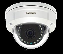 IP видеокамера IP-764 5 Мп (1920P)
